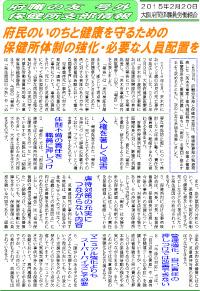 tomo20150220_gogai